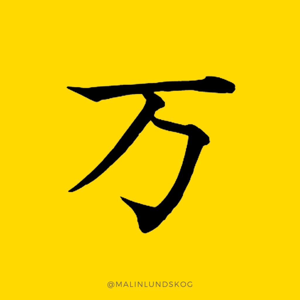 myten med 10 000 steg, stegräkning, hälsa, japanskt tecken